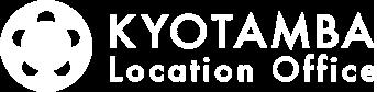京丹波外景办公室 | 外景地信息/影像制作支持